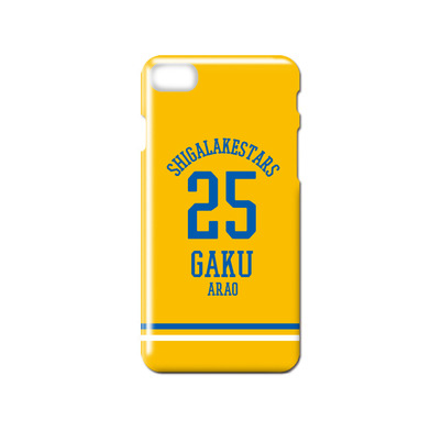 【ANDROID】#25 ARAO  3rdカラーハードケース
