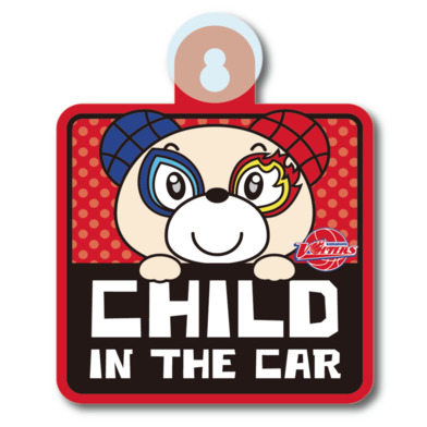 カーサイン(CHILD IN THE CAR)