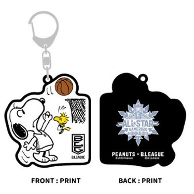 PEANUTS×B.LEAGUE ALL-STAR GAME2020  ラバーキーホルダー B-WHITE
