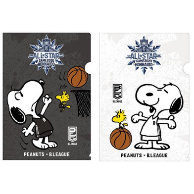 PEANUTS×B.LEAGUE ALL-STAR GAME2020 クリアファイル2枚セット
